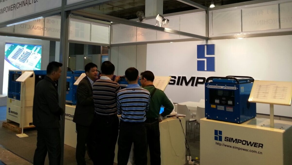Simpsondebut P/T Expo Comm China2014